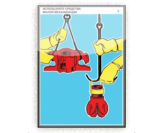 Плакаты Безопасная работа на буровой, фото 3