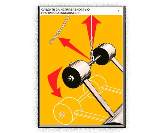 Плакаты Безопасная работа на буровой, фото 6
